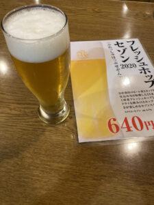 うつのみやロマンチック村食事ビール