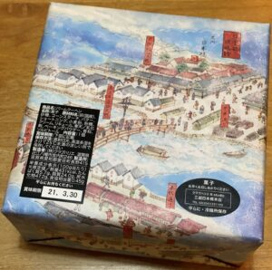 クラブハリエ日本橋三越限定パッケージ包装紙