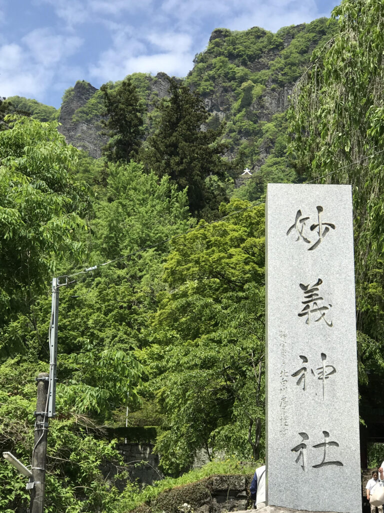 妙義神社大文字岩