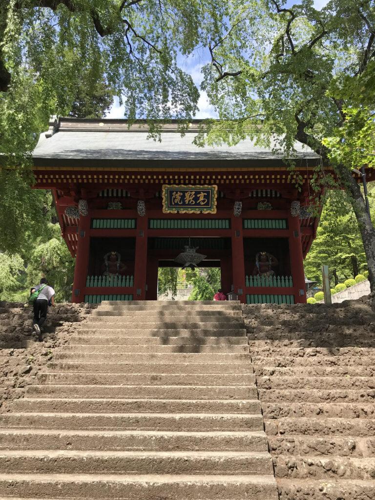 妙義神社総門