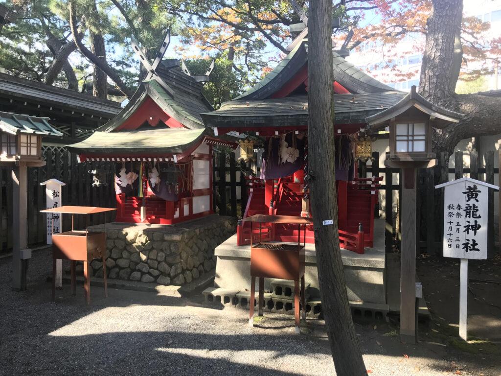 黄龍神社松尾神社白山神社