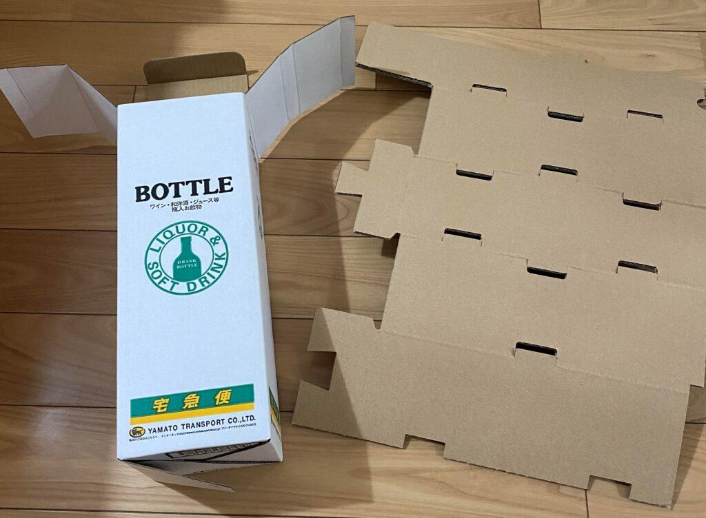 クロネコヤマトワイン専用ボックス