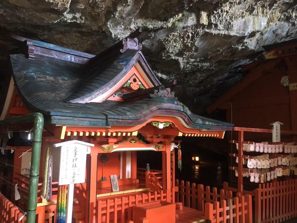 鵜戸神宮皇子神社