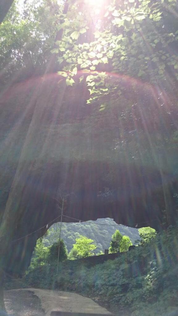 穿戸岩(うげといわ)
